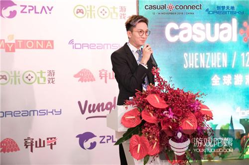 创梦天地高炼惇:中国游戏业面临的三大挑战