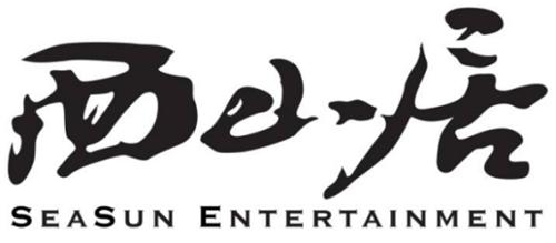 腾讯小米西山居再组铁三角,《剑侠情缘2:剑歌行》重新诠释21年经典IP