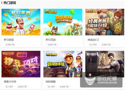 "Mobvista与创梦天地联手 打造中国游戏大出海""航母"""