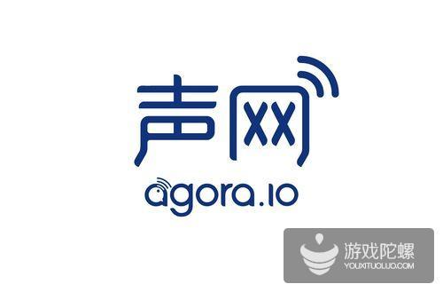 全球实时通信云开创者声网Agora完成C轮7000万美元融资 Coatue领投