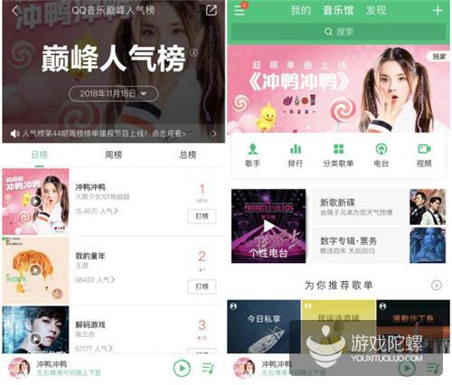 """《光明勇士》一路""""冲鸭"""" 登顶iOS免费榜"""