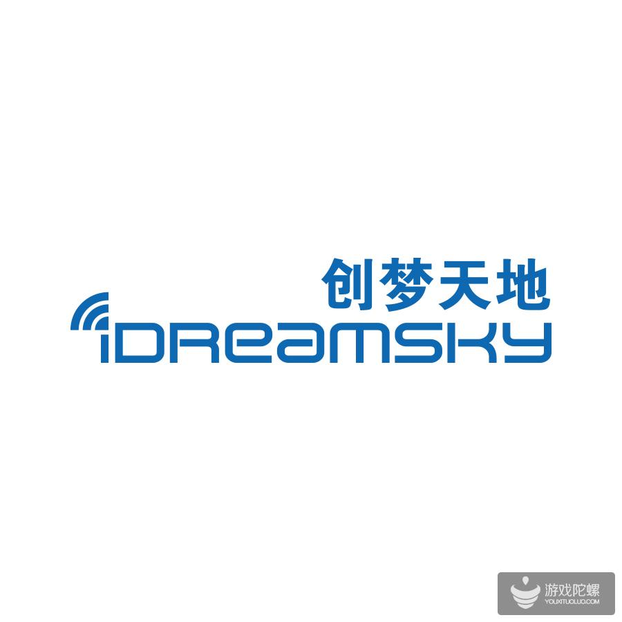 创梦天地通过港交所IPO聆讯,腾讯为第一大机构股东