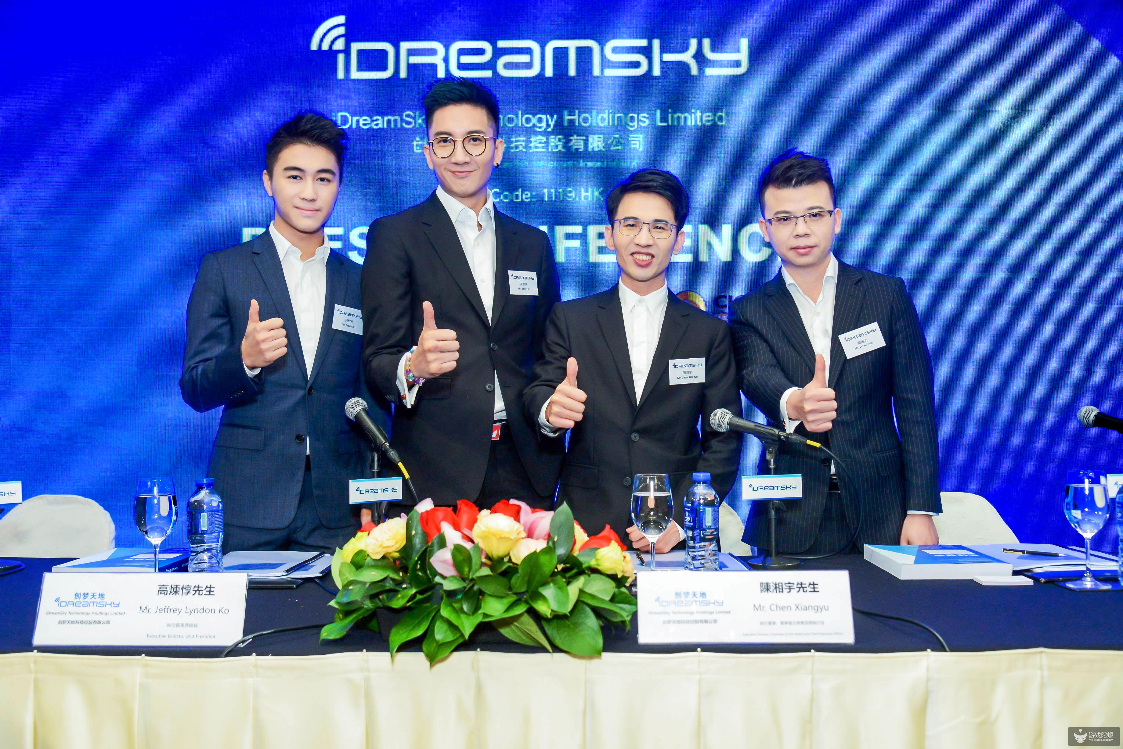 创梦天地计划12月6日在香港交易所主板挂牌,索尼、京东各500万美元成基石投资者