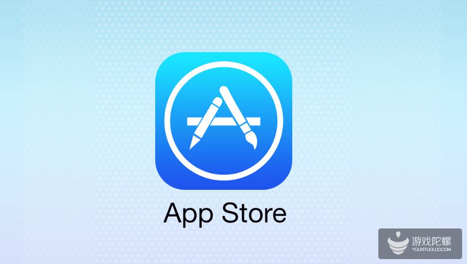 苹果暂停超700个中国区App下载,拼多多等公司中招,包含游戏应用50个