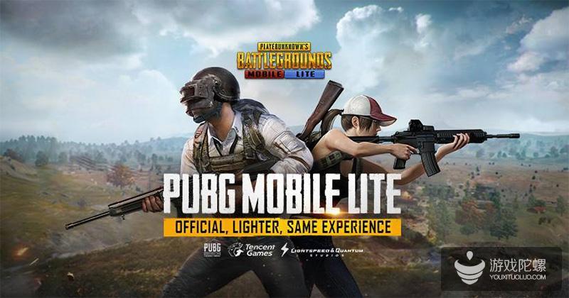 《PUBG Mobile》黑五期间吸金1200万美元,iOS端流水首次超越《堡垒之夜》