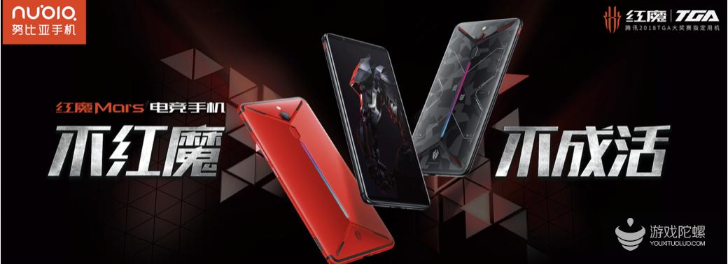 """""""液冷+风冷""""多维散热,红魔Mars定义电竞手机散热新标准"""