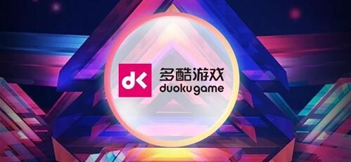 突维·新裂变 | 多酷游戏亮相FBEC2018,与您共同关注游戏行业年度盛会!