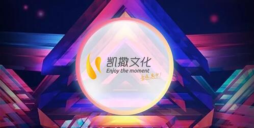 突维·新裂变 | 凯撒文化亮相FBEC2018,与您共同关注游戏行业年度盛会!