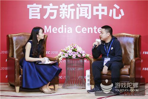 FBEC2018专访 | Efun总经理特助沈忱:中小型厂商是否还有出海空间?