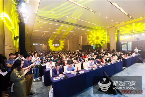 FBEC2018大会圆满闭幕   参会人员超2000,第三届金陀螺奖揭晓!