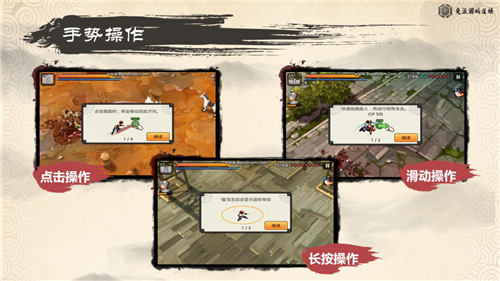 【FBEC2018】游戏策划讲师刘勇:后游戏时代需要什么样的策划?