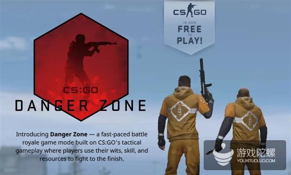 《CS:GO》改为免费游戏,需缴纳15美元才能吃鸡