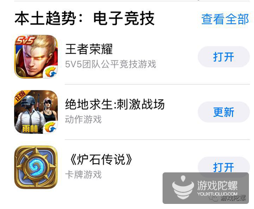 "App Store 推""年度人气网络游戏"",国产游戏势头强劲"