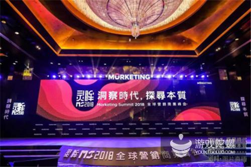 Morketing Summit 2018 全球营销商业峰会在京盛大举办,洞察时代增长机遇,探寻商业与营销本质