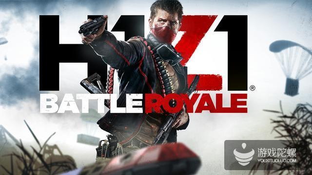 《H1Z1》开发商Daybreak工作室解雇三分之一员工