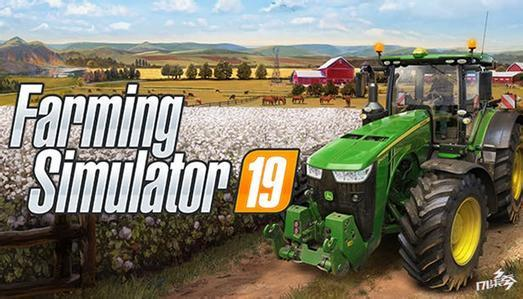与各大农业机械公司合作 《模拟农场19》发售10天销量破百万