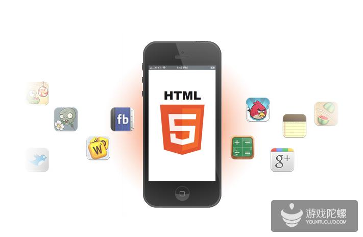 """白鹭HTML5开发者巡回沙龙走进""""会耍""""的成都"""