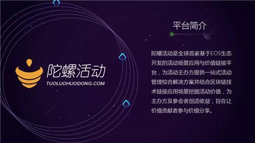 陀螺活动斩获NextWorld2018年度最具风采小程序奖!