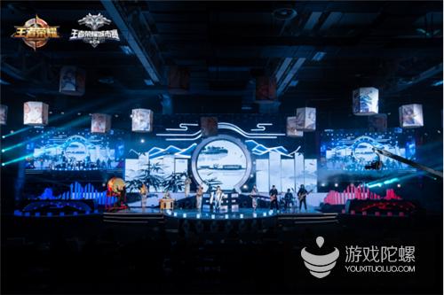 当千古名城遇上电子竞技 第六届王者荣耀城市赛总决赛杭州献礼