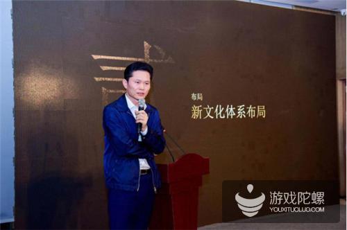 盛大游戏副总裁陈玉林:跨界分三个阶段,而做传统文化有三个层次