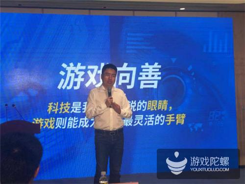 腾讯游戏商务副总裁张巍:实现游戏跨界应用的三个重要方式