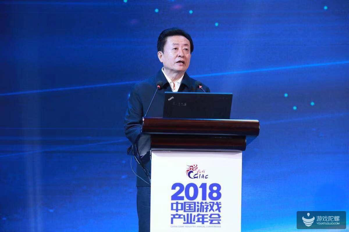 中国音数协政协委员兼理事长 孙寿山:网络游戏产业健康有序发展的三大建议
