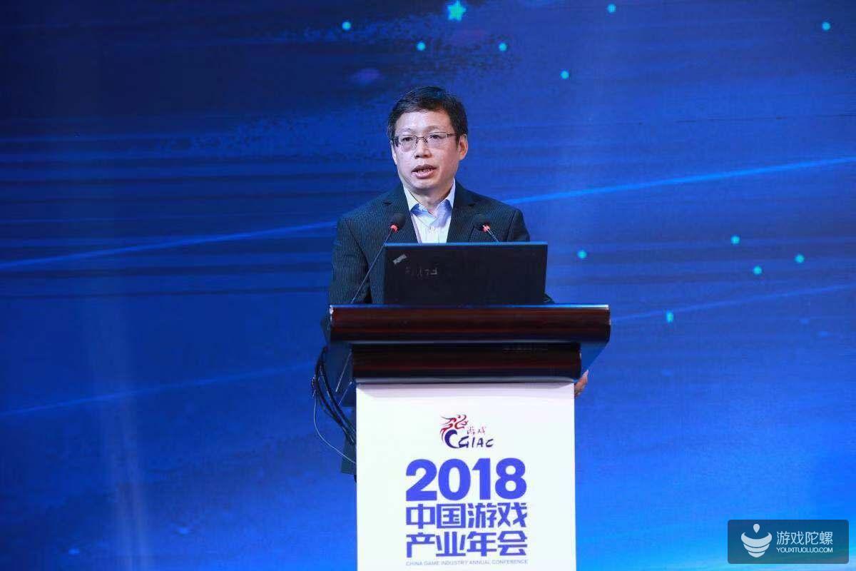 中宣部出版局副局长 冯士新:担当文化使命 履行社会责任  共创中国网络游戏产业美好未来
