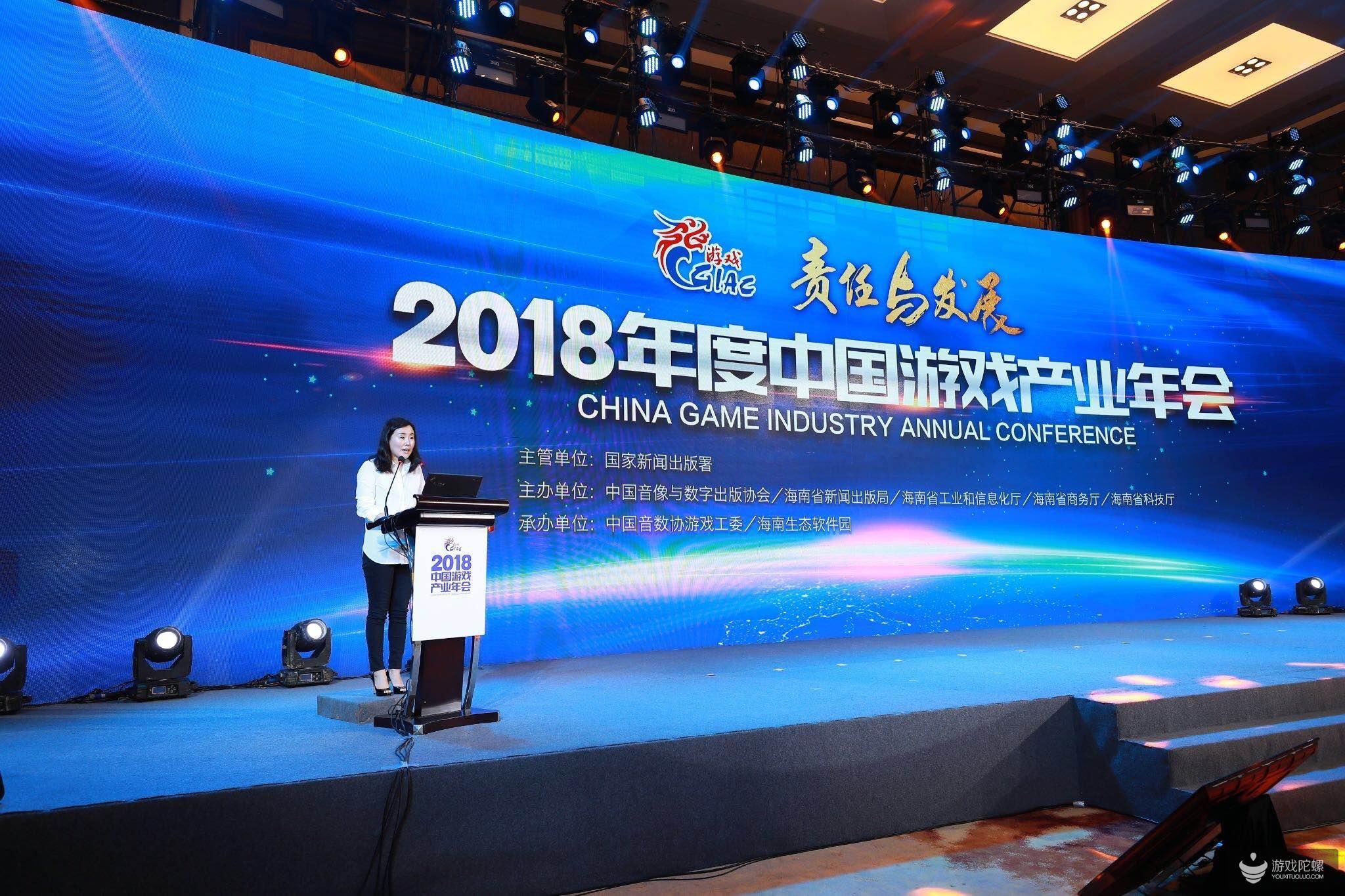 巨人网络总裁刘伟:责任与担当让游戏产业走得更远