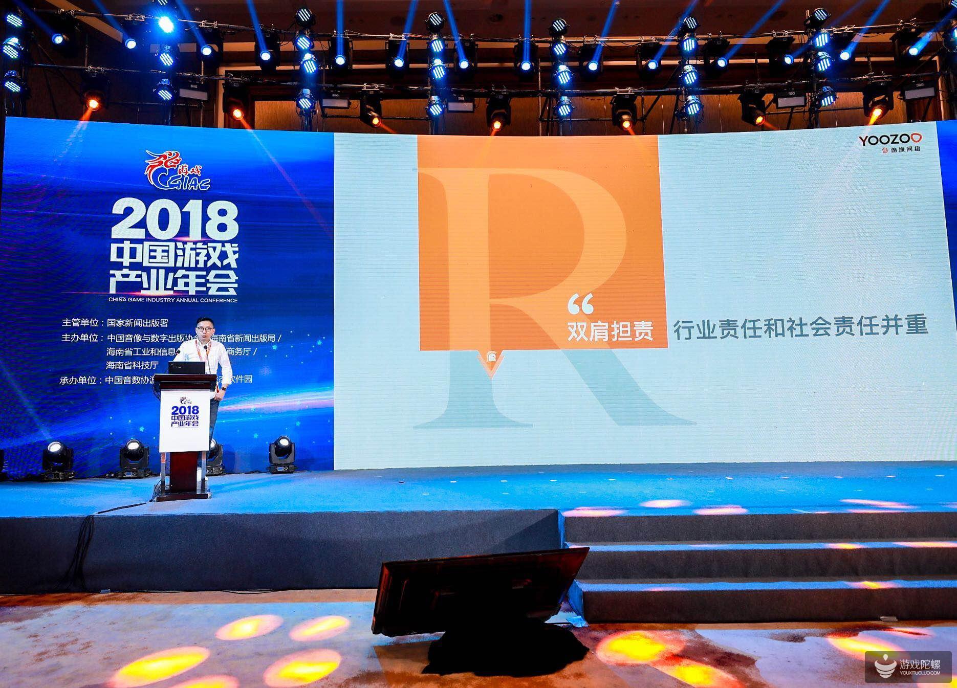 游族网络联席总裁陈芳:从游戏与IP双向赋能,谈游族的文化责任