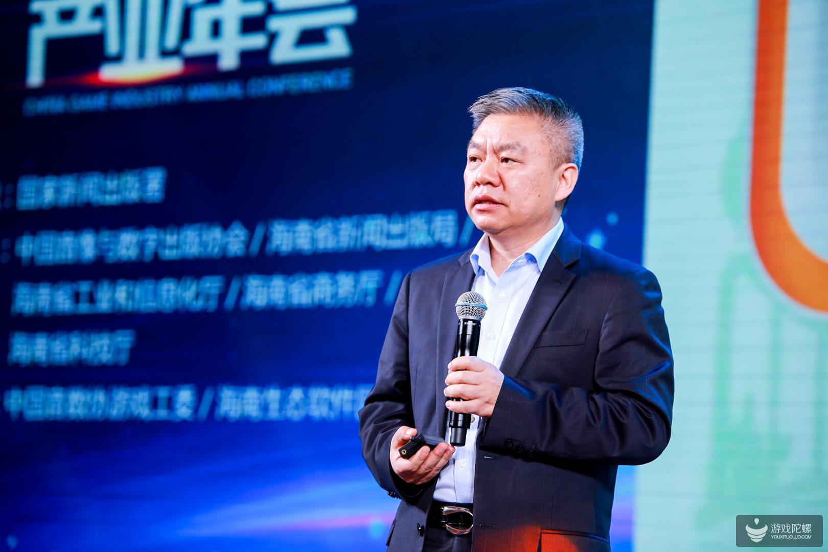 海南生态软件园总经理杨淳至:发展数字贸易、数字经济是海南未来的方向