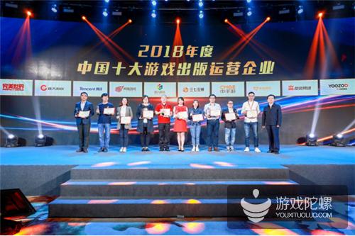 """2018中国""""游戏十强""""名单揭晓,三七互娱精品化策略再获褒奖"""