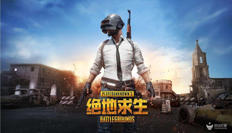游戏版号恢复审批 韩国游戏公司股价立马暴涨