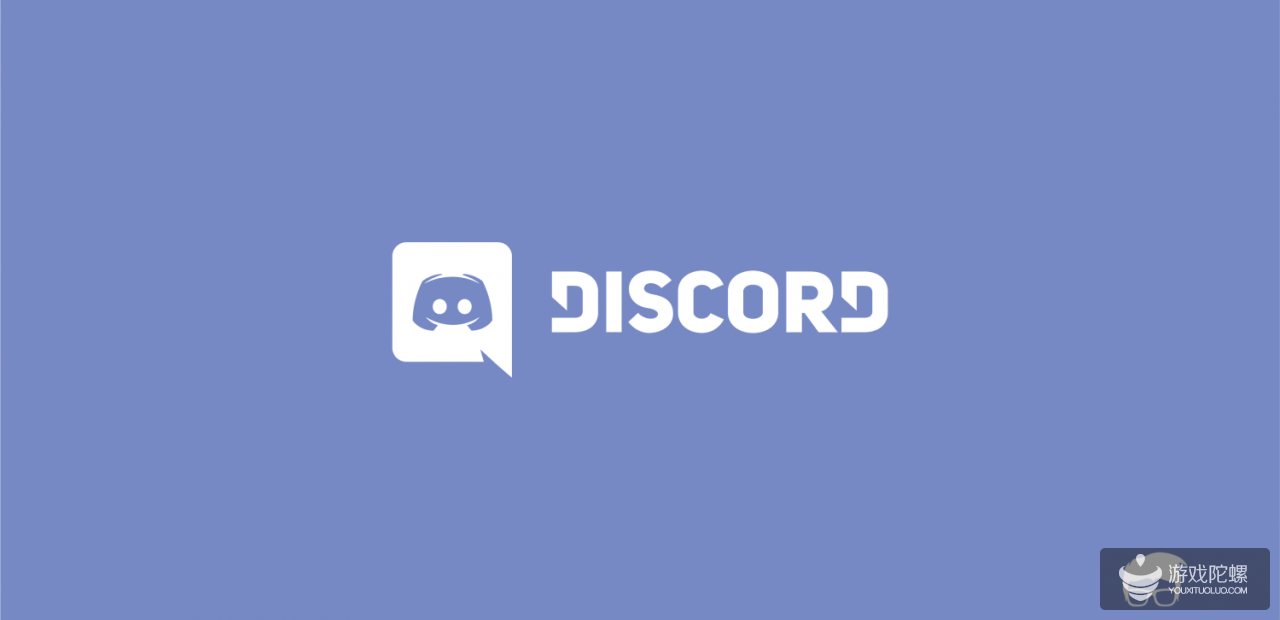 Steam又一大竞争对手:Discord将从2019年开始提供给开发商9:1的比例