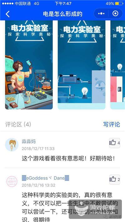 腾讯功能游戏官网上线:游戏行业迎来了新市场?