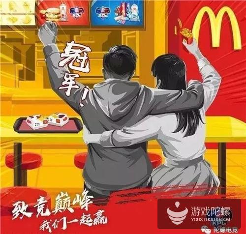 2018KPL秋季赛总决赛蓉城落幕,移动电竞+文化构建新文创生态