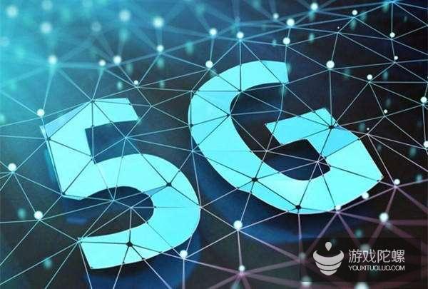 5G应用在游戏行业时,会对游戏行业带来怎样的影响?