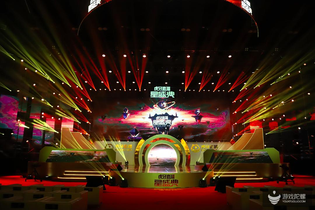 虎牙上市年度盛典:十大厂商加持 移动游戏直播成绩抢眼