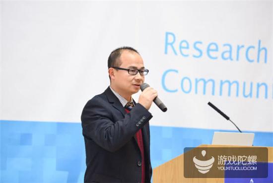 国内首部游戏学研究专著发布 多方联合打造游戏学研究 共同体