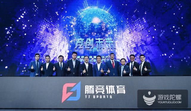 腾讯联手拳头在沪成立新公司腾竞体育 LPL未来将独立运作