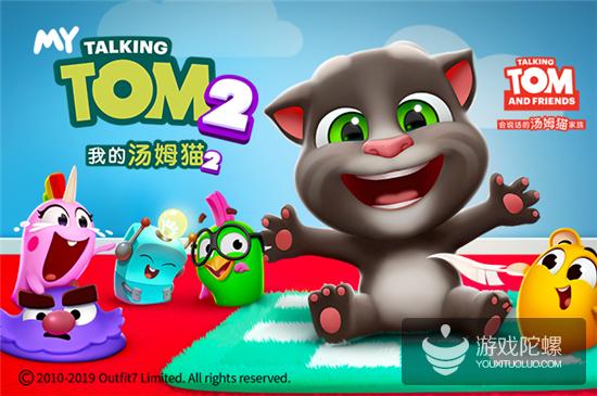 《我的汤姆猫2》——超级IP的爆款产品
