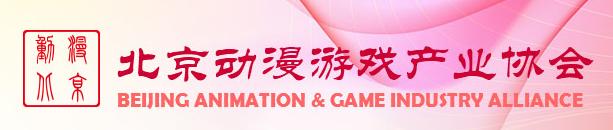 """2019""""一带一路""""动漫游戏推介活动(东南亚站)将于3月15日-20日举行"""