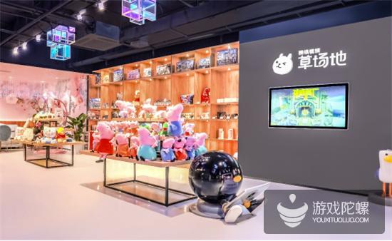 腾讯视频好时光广州店盛大开业   创梦天地、腾讯共创线下新蓝海