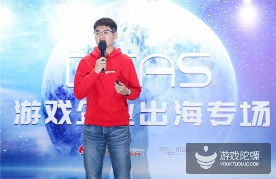 """三七互娱殷天明:以""""马拉松精神""""开拓海外市场"""