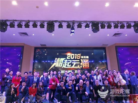 同心同行,湘起云涌丨2019年第五届游戏湘军年会圆满成功