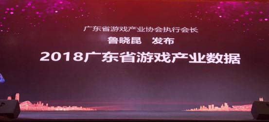 2018广东游戏产业报告:广东游戏营收规模达1811.0亿元,占全国76.2%
