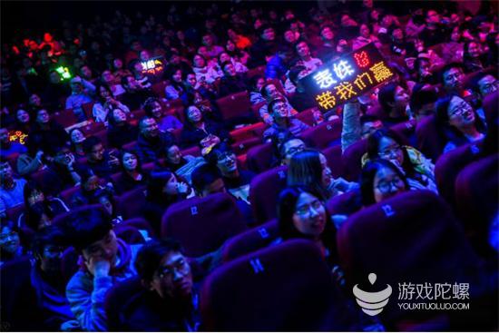 """2019恺英网络年度盛典,用行动诠释""""热爱创造价值"""""""