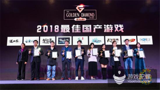 """""""同心聚力·砥砺前行""""2018广东游戏产业年会在穗隆重举行"""