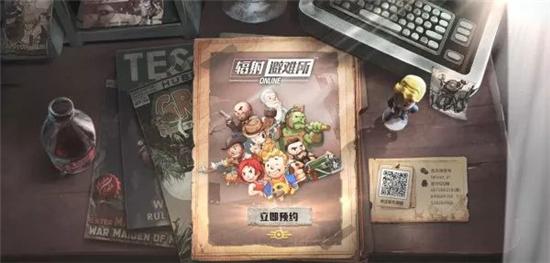 半年内上线,盛大游戏和B社合作推出《辐射:避难所Online》
