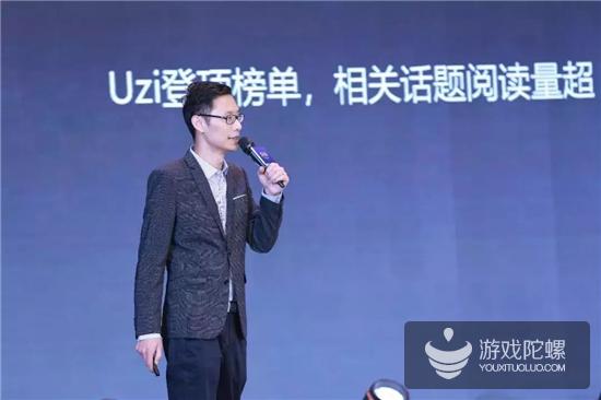 粤港澳大湾区电竞文创产业中心落户南海三山新城