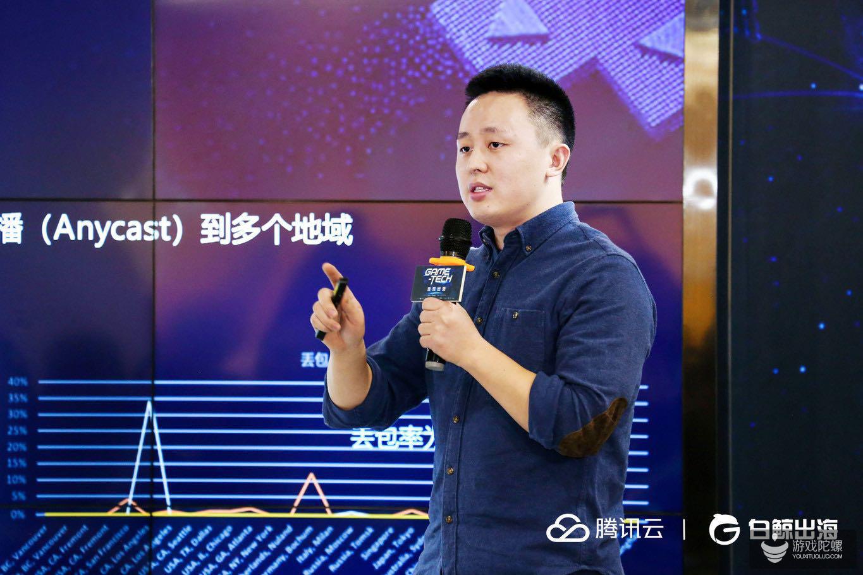 聚焦游戏出海:腾讯云Game-Tech沙龙深圳站完美落幕